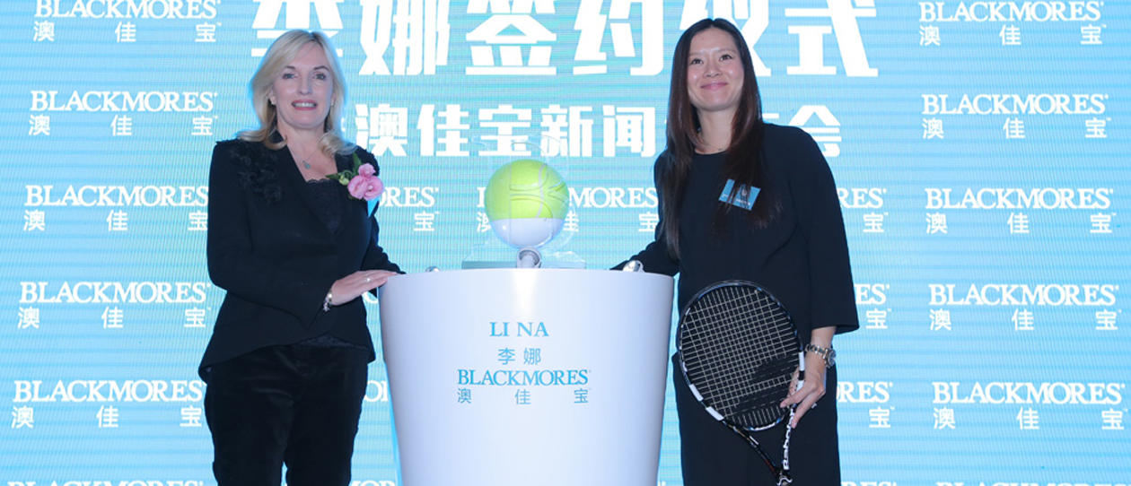 Li Na announced as new Blackmores ambassador